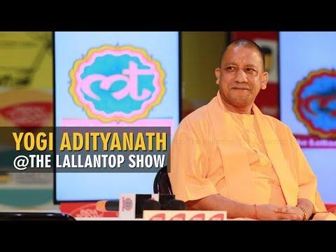 दी लल्लनटॉप शो में योगी आदित्यनाथ | The Lallantop Show
