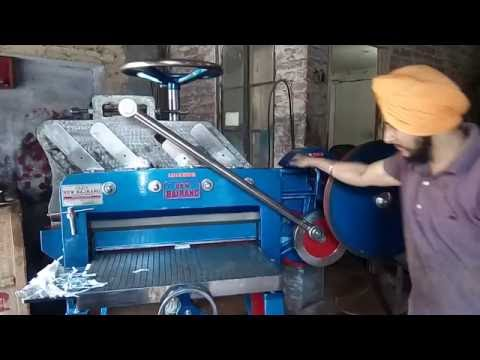 Heavy Duty Manual Paper Cutting Machine By New Bajrang Industries ( 07837817108 )