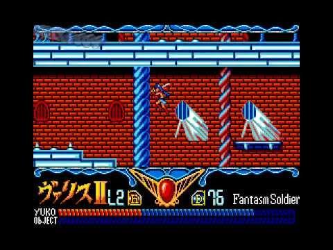 MSX2 The Fantasm Soldier Valis 2 Longplay / 夢幻戦士ヴァリスⅡ