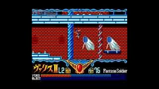 MSX2 The Fantasm Soldier Valis 2 Longplay / 夢幻戦士ヴァリスⅡ