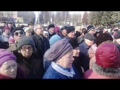 знакомства новомосковск тульская область для секса