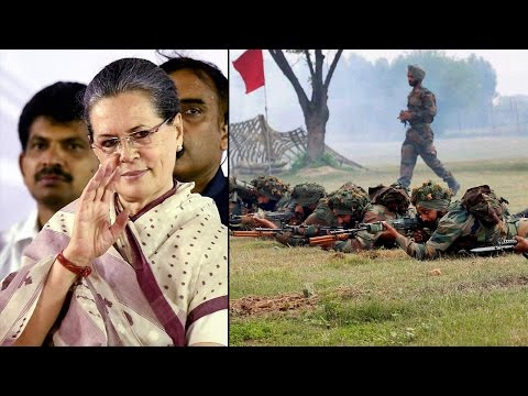 Sonia Gandhi supports Modi Government on Surgical strikes by Indian Army । वनइंडिया हिंदी