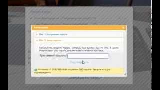 безналичная оплата такси по Сочи и Адлеру на сайте taxi-23region.ru и transfer-23region.ru.(, 2014-12-14T00:44:46.000Z)