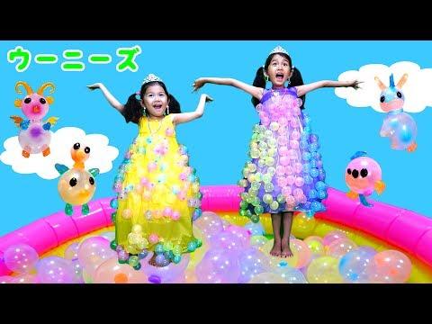 タカラトミー☆ふしぎなふうせん「ウーニーズ」でドレスを作ったよ♪himawari-CH