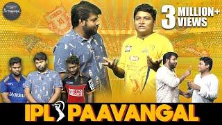 IPL Paavangal | Parithabangal