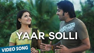 Yaar Solli Official Video Song | Pathinaru | Yuvan Shankar Raja
