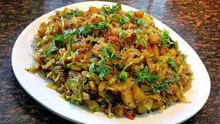 नए तरह से बनाए पत्ता गोभी आलू की सूखी सब्जी रेसिपी-Pattagobi Aloo Ki Sookhi Sabzi-gobhi ki sabji