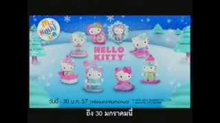 McDonald´s Happy Meal Hello Kitty Holiday