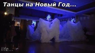 """Шоу-балет """"Феерия"""" оригинальный танец в большом одеяле -life-[UniversalMAN]"""