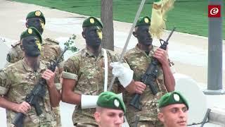 إنتهاء العرض العسكري بجادة شفيق الوزان وتوجه الرؤساء الثلاثة إلى بعبدا