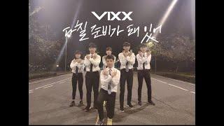 DANCE COVER|VIXX (빅스)-On and On(다칠 준비가 돼 있어) by CCU KPOP