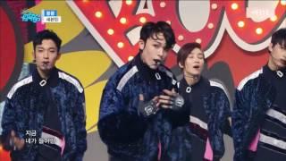 [세븐틴] 붐붐 교차편집 (BOOM BOOM Stage Mix)