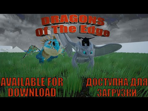 Dragons Of The Edge. Tech Demo Available For Download.