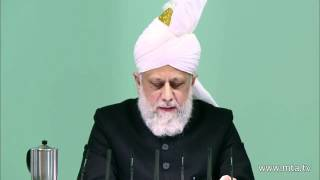 Indonesian Friday Sermon 9th March 2012 - Islam Ahmadiyya