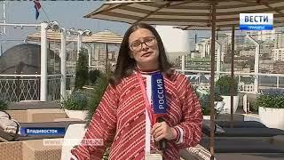 Плавучий отель для гостей ВЭФ прибыл во Владивосток