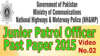 Junior Patrol Officer Past paper 2015 (Solved) Lesson No. 02