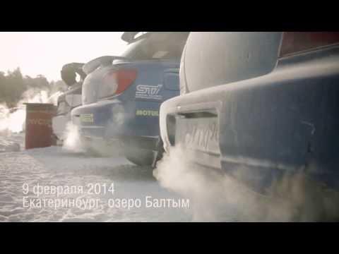 Официальный видеосюжет II этап МОНОКУБОК 17 09 февраля 2014 оз  Балтым