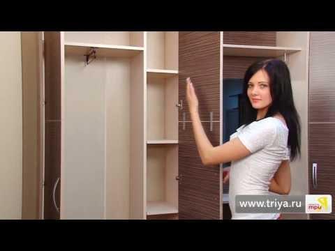 «Нова» модульная мебель для прихожей