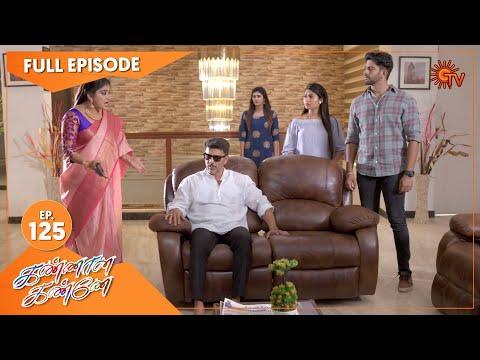 Kannana Kanne - Ep 125 | 01 April 2021 | Sun TV Serial | Tamil Serial