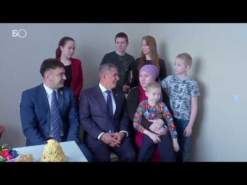 Минниханов приехал на новоселье к многодетной семье из Кукмора