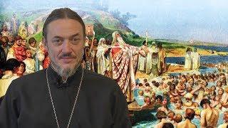 Крещение Руси и равноапостольный креститель князь Владимир