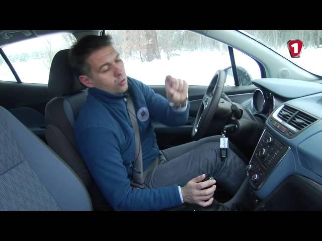 """""""Перший тест"""" в HD. Opel Mokka."""