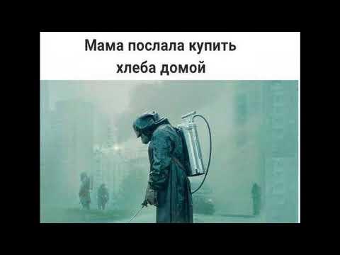 ПРИКОЛЫ 2020 ЮМОР ПРИКОЛЬНЫЕ КАРТИНКИ