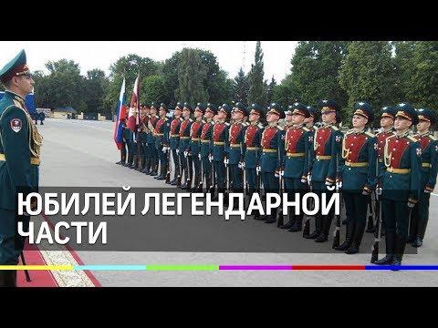 Юбилей легендарной дивизии