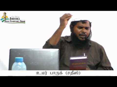 Convert to Islam (Tamil) Umar Farook @ Sathish Way to Paradise Class