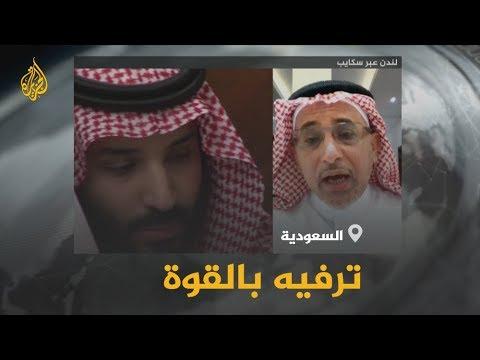 ???? الأكاديمي السعودي أحمد بن سعيّد: لا يمكن أن يساق الناس بالسلاسل إلى الترفيه  - نشر قبل 7 ساعة