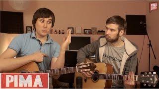 Как играть Баррэ как Профи | Уроки гитары