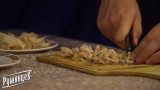 """Рецепт салата с курицей и корейской морковью от компании """"Румянцев"""""""