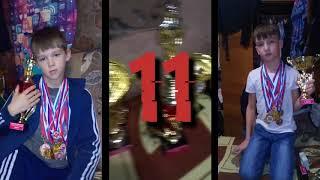 видео Наши награды