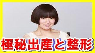 芸能ゴシップ裏本舗チャンネル登録はこちら http://ur0.link/BoMm 【関...