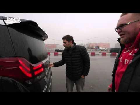 Toyota Alphard 2015 Большой тест драйв видеоверсия Big Test Drive