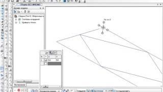 Урок 8 КОМПАС-3D(, 2016-04-24T19:29:51.000Z)
