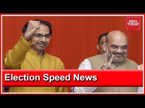 Election Speed News: Uddhav Thackeray, Amit Shah To Hold Rally In Gujarat