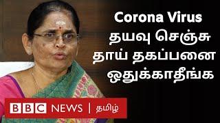 Corona காலத்தில் முதியோர்களை பார்த்துக் கொள்வது எப்படி? – Dr Nirmala
