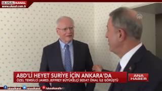 Ana Haber- 22 Temmuz 2019- Murat Şahin- Ulusal Kanal