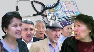 видео Сократят финансирование образования и медицины