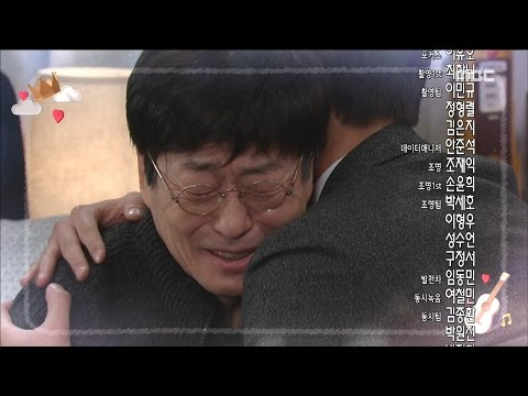 [Preview 따끈 예고] 20170326 Father I'll Take Care of You 아버님 제가 모실게요- EP.39