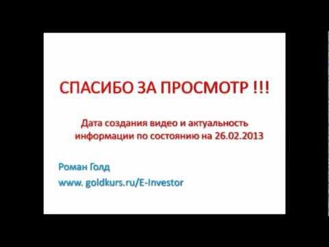 Страхование Вкладов в Банках РФ.mp4
