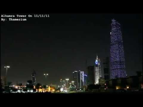 Alhamra Tower On 11-11-2011