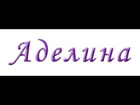 Значение имени Дмитрий, происхождение, гороскоп, совместимость
