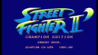 Street Fighter 2 Sound Effects (Arcade)