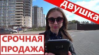 СРОЧНАЯ ПРОДАЖА!!! Купить квартиру у моря. Анапа - ЖК Кавказ