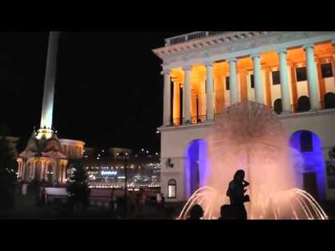 UCRANIA  - Promo de Kiev - EURO 2012 Kyiv