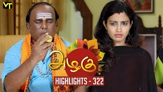 Azhagu Tamil Serial   அழகு   Episode 322   Highlights   Sun TV Serials   Revathy   Vision Time