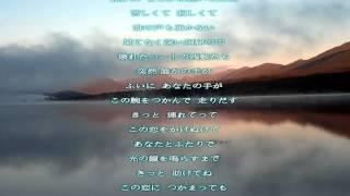 熊谷幸子 - 光の鐘(ベル)を鳴らせ