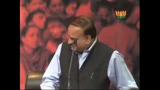 Speech on Indo-US Relation: Sh. Ananth Kumar: 10.11.2012
